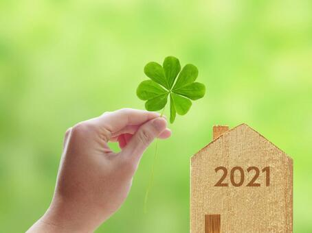 2021 년의 희망 - 네 잎 클로버