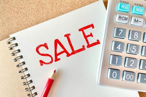 Sale sale Bleeding preparedness image
