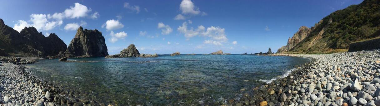 섬 무이 해안