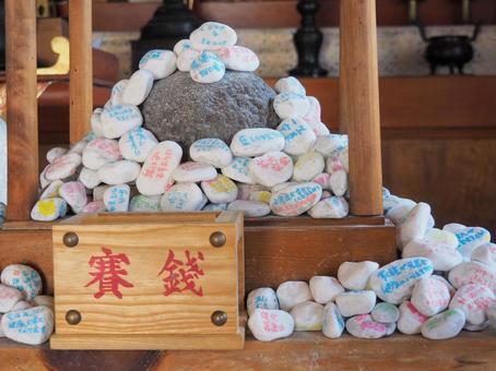 Gero hot spring, Onsenji Sayaraya's stone