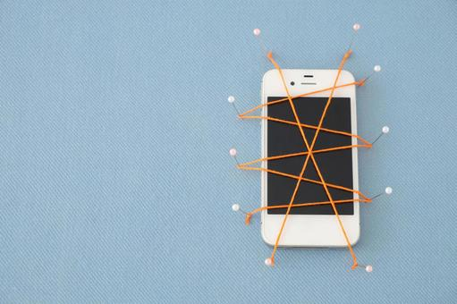 Mobile phone contract tied up