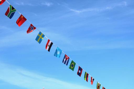 Flags fluttering in the blue sky Hata Universal sports festival flag event