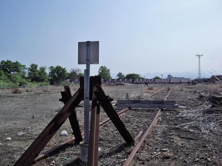 Akita Rinkai Railway end point