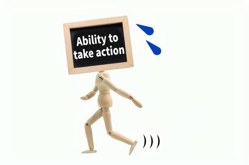 Ability to take action