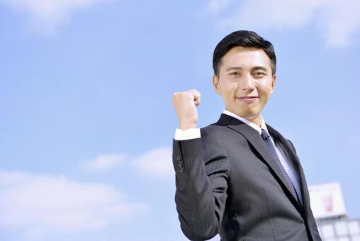 Japanese salaried worker 32