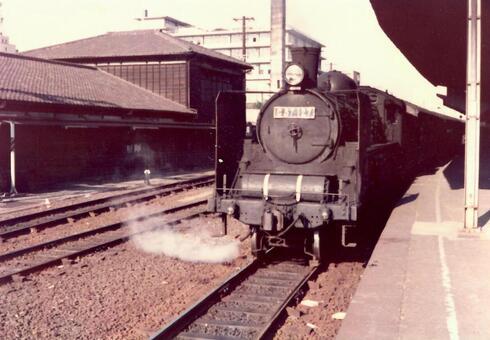 1965 년대 교토 역 C57 형 증기 기관차