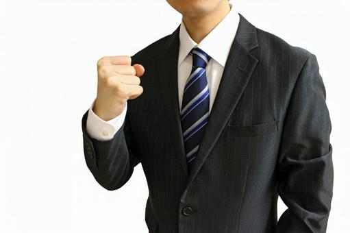 Businessman holding a fist 1 White Background