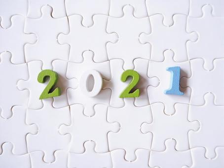 Number 2021