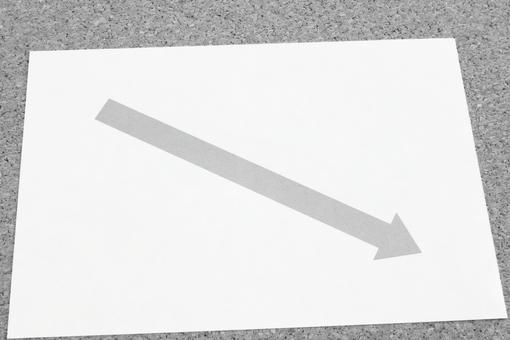 Arrow descent monochrome