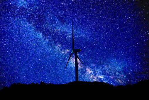 風力発電所と天の川