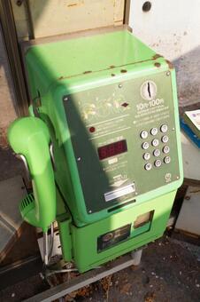 Forgotten pay phone