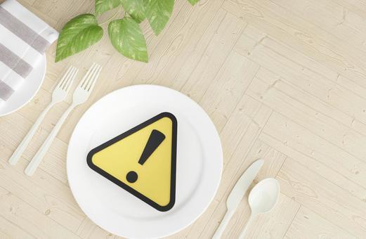 Image of precautions regarding diet