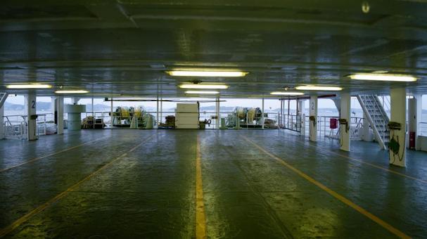 Ferry carrier