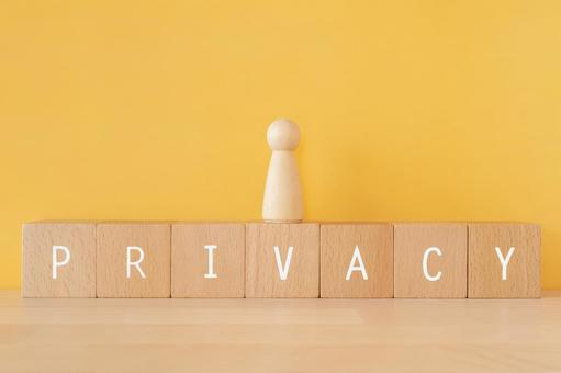 """Privacy 
